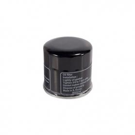 Filtre à huile Gravely - Toro - Yamaha 21563100 - 120-4276 - 126-5234 - 127-9222 - 7UD-E3440-00